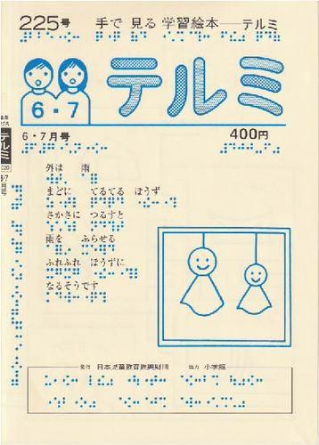 225-1.jpg