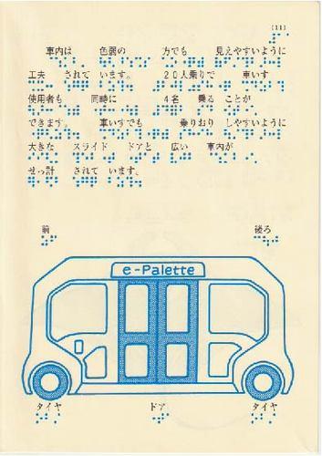 225-11.jpg