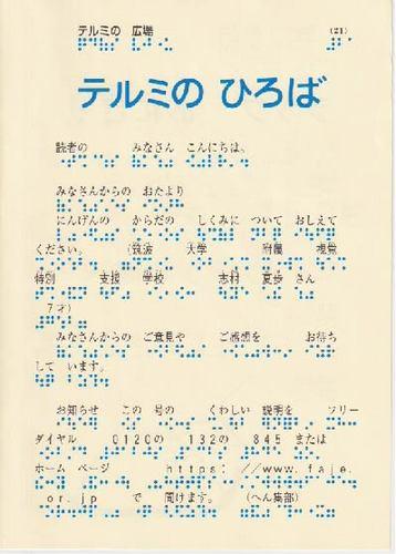 225-21.jpg