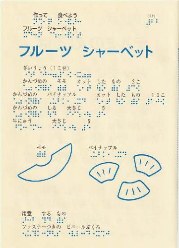 226-22.jpg