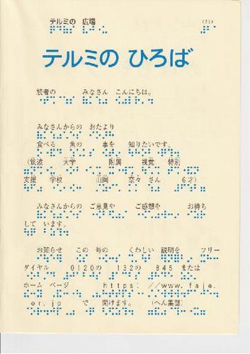 228−21.jpg