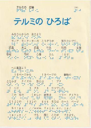 233-20.jpg