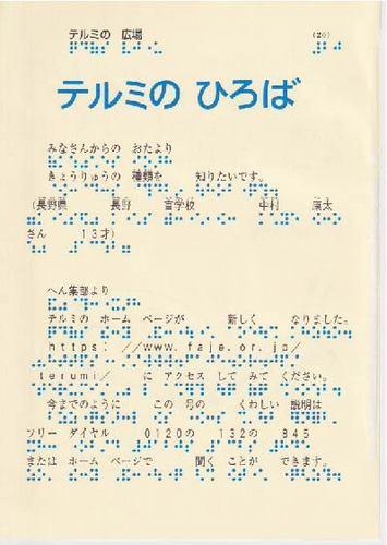 232−20.jpg