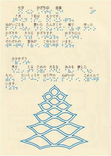 232−6.jpg