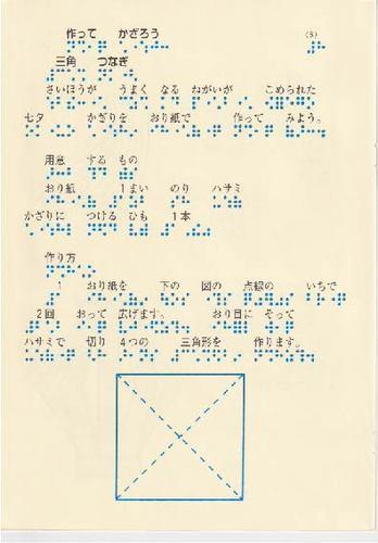 232−8 2.jpg
