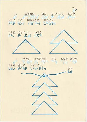 232−9.jpg